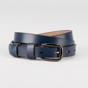 Ремень женский, ширина - 1,8 см, гладкий, винт, пряжка тёмный металл, цвет синий