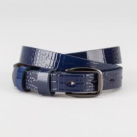 Ремень женский, ширина - 2 см, винт, пряжка тёмный металл, цвет синий