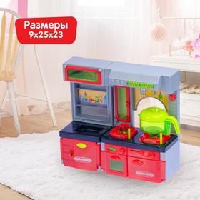 """Игровой набор """"Кухонная комната"""" с аксессуарами"""