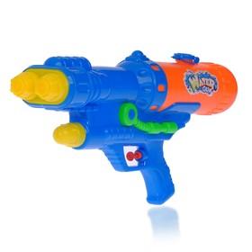 Водный пистолет «Двойня», цвета МИКС