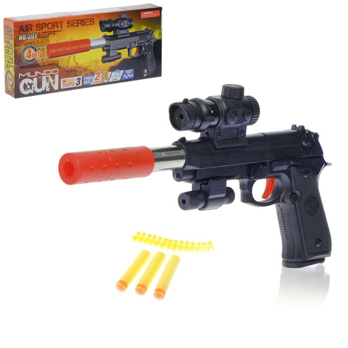 Пистолет пневматический»Арсенал», с лазером, стреляет четырьмя видами снарядов