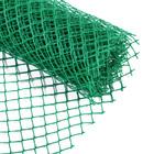 Сетка садовая, 0.5 х 5 м, ячейка 1.5 х 1.5 см, зелёная