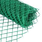 Сетка садовая 0.5 х 10 м, ячейка 4 х 4 см, зелёная