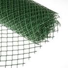 Сетка садовая, 1.5 х 10 м, ячейка 4 х 4 см, зелёная