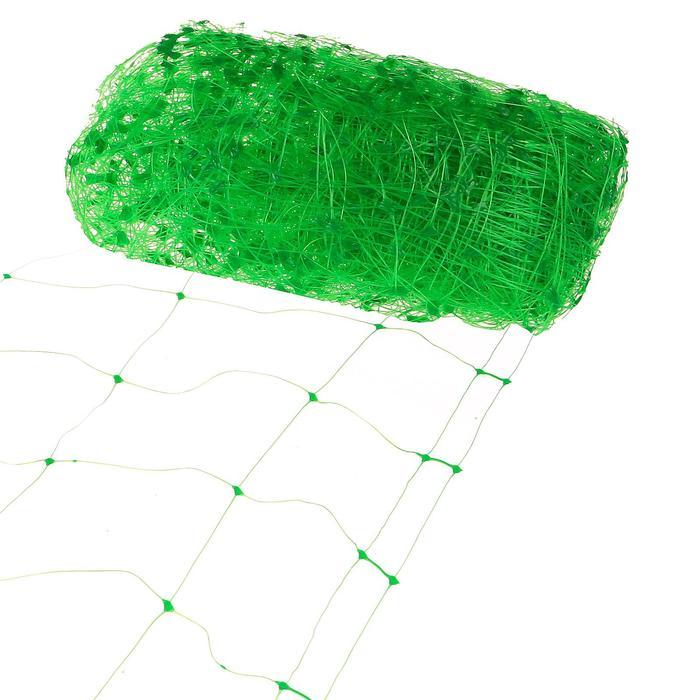 Сетка садовая, 2 × 10 м, ячейка 15 × 17 см, зелёная