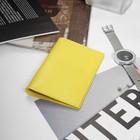 Обложка для паспорта, 5 карманов для карт, цвет жёлтый флотер