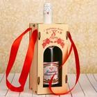 """Коробка под бутылку """"С праздником весны! 8 Марта!"""""""