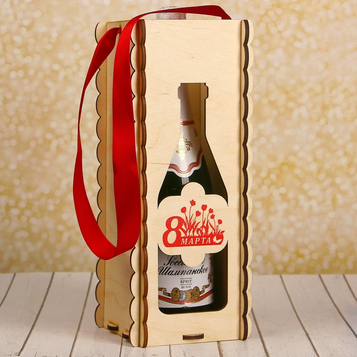 """Коробка под бутылку """"8 Марта!"""" тюльпаны"""