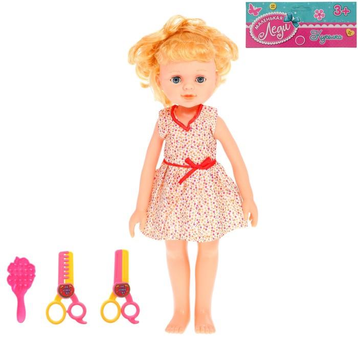 """Кукла """"Ирэн"""" в платье, с аксессуарами"""