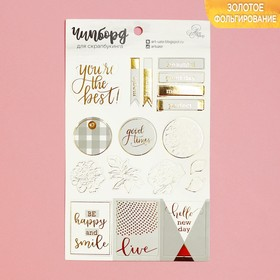 Chipboard die cut for scrapbooking with foiling You are the best, 12 x 20 cm