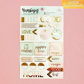 Chipboard die cut for scrapbooking with foil Happy time, 12 x 20 cm