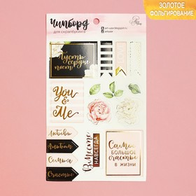 Chipboard die cut for scrapbooking with the same style, You&me, 12 x 20 cm