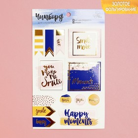 Chipboard die cut for scrapbooking with Happy moments, foiling, 12 x 20 cm