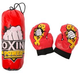 Набор для бокса 'Ярость', с перчатками Ош