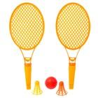 """Набор ракеток """"Крутой теннис"""": 2 ракетки, 1 мяч"""