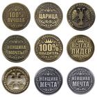 Монета МИКС