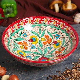 Супница Риштанская Керамика 25см турецкий узор