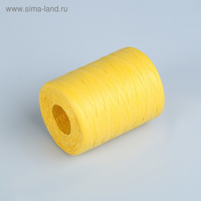 Рафия однотонная, G59, жёлтый, 0,5 см х 200 м