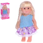 """Doll """"the lead"""" in a dress"""