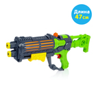 """Water Blaster """"Space attack"""""""