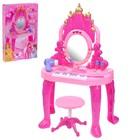 """Игровой модуль """"Принцесса"""", с пианино, со светом, звуком, высота 88 см"""