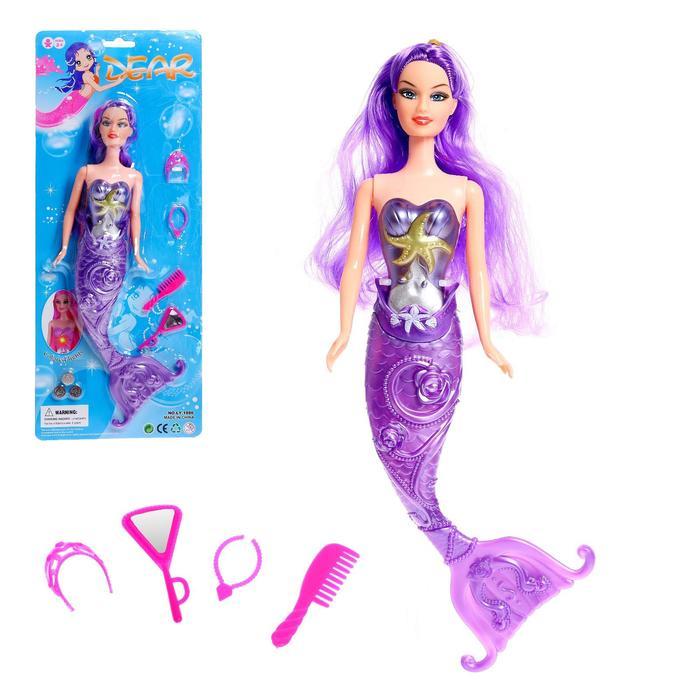 Кукла русалка «Морская королева», с аксессуарами, МИКС