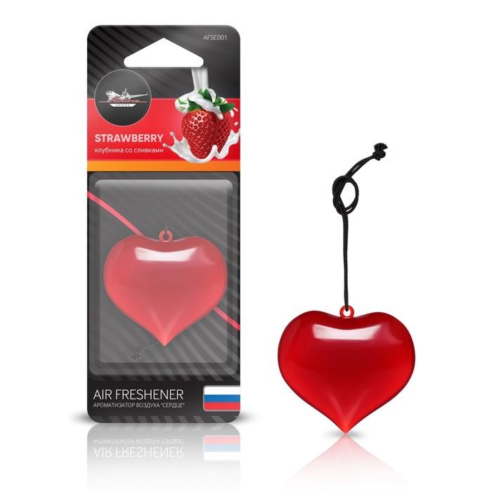 "Ароматизатор подвесной пластик ""Сердце"" AFSE001, клубника со сливками"
