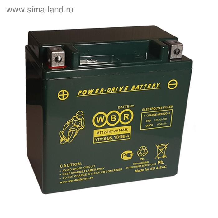 Аккумуляторная батарея WBR 16Ач MT12-14 YTX16-BS,YB16B-A