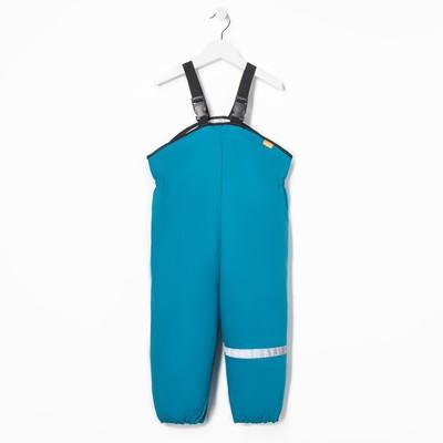Полукомбинезон-непромокайка детский, рост 92-98 см, цвет синий 9028_М
