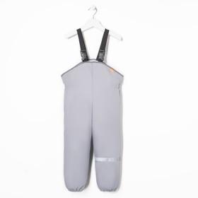 Полукомбинезон-непромокайка детский, рост 92-98 см, цвет серый 9042_М