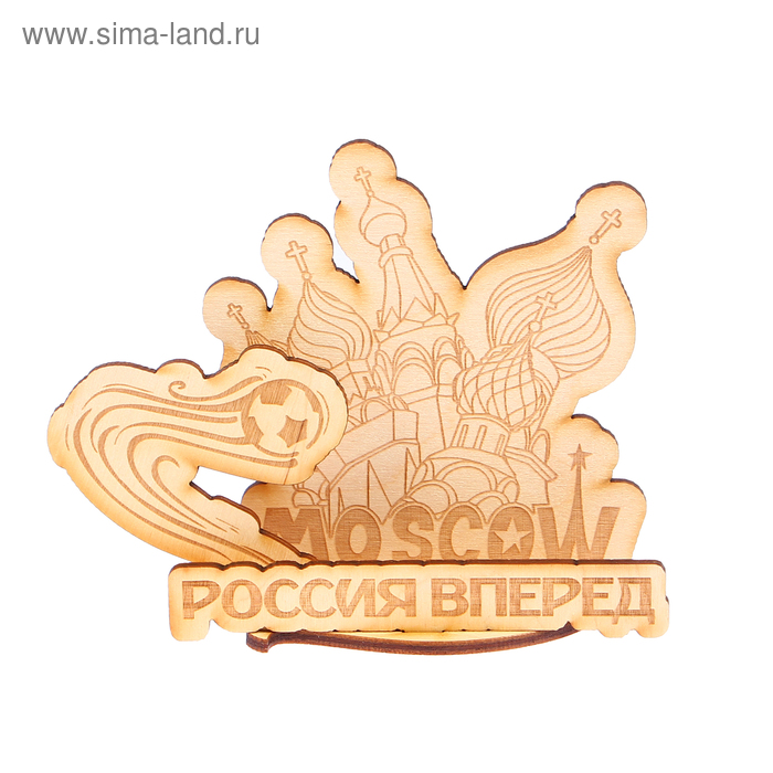 """Заготовка для магнита из фанеры """"Moscow"""" 13х10,5х4 см"""