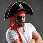 """Карнавальная шляпа пирата """"Йо-хо-хо и бутылка рома!"""", р-р 56-58"""