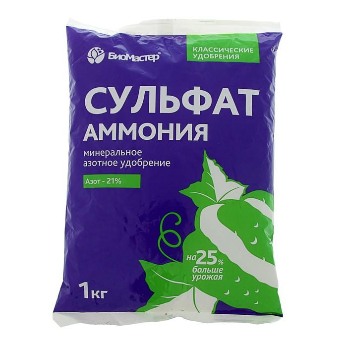 Удобрение минеральное БиоМастер Сульфат аммония, гум., 1 кг - РусЭкспресс