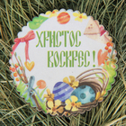 "Magnet the tree of multilayer color ""Basket of eggs"" 5 cm"
