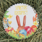 "Magnet the tree of multilayer color ""rabbit in the grass"" 5 cm"