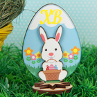 """Souvenir wood colored Easter """"Bunny with basket"""" 9x6,2 cm"""