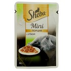 Влажный корм Sheba mini для кошек, утка, 50 г