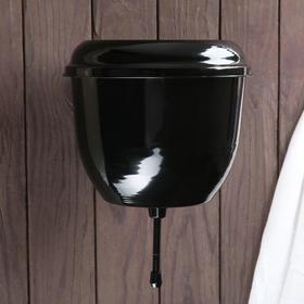 Умывальник с покрытием 2,5 л, цвет чёрный
