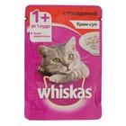 Влажный корм Whiskas для кошек, крем-суп с говядиной, пауч, 85 г