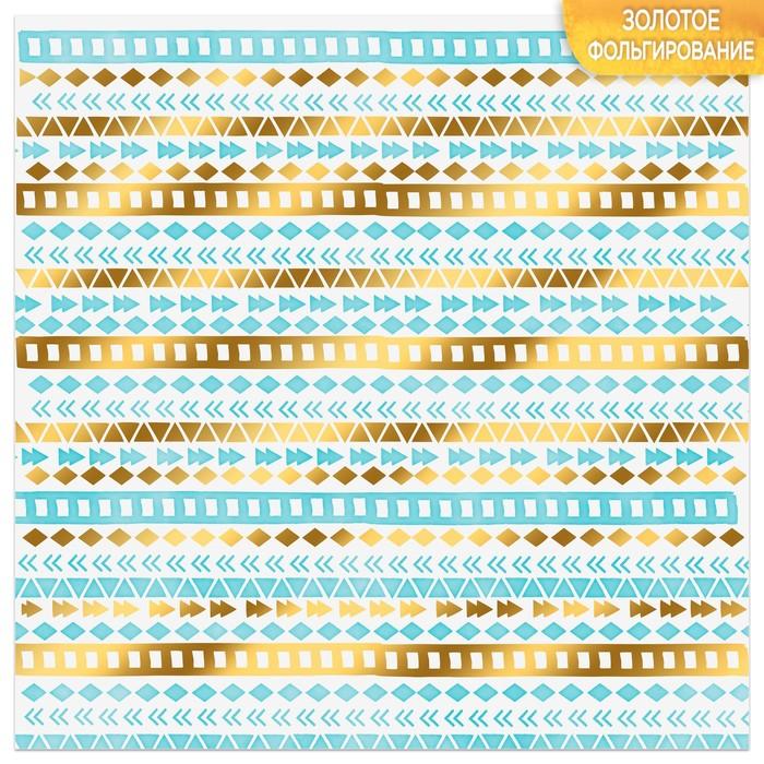 Бумага для скрапбукинга с фольгированием «Счастливые мгновения», 10 листов, 30.5 × 30.5 см, 250 г/м