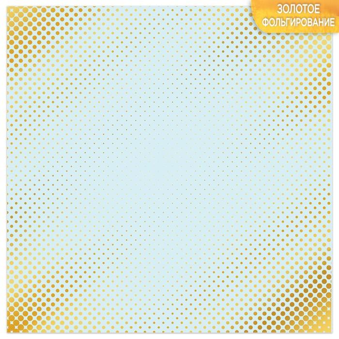 Бумага для скрапбукинга с фольгированием «Один миг», 10 листов, 30.5 × 30.5 см, 250 г/м