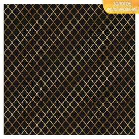 Бумага для скрапбукинга с фольгированием «Вензеля», 10 листов, 30.5 × 30.5 см, 250 г/м