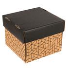 Складная коробка «Геометрия», 15 х 15 х 12 см
