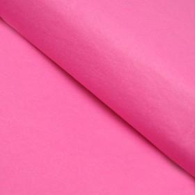 Бумага упаковочная тишью, цвет розовый, 50 см х 66 см Ош