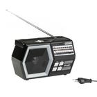 """Радиоприемник """"Сигнал РП-227"""", FM 64-108МГц, акб 1200mA/h, USB, microSD, AUX"""