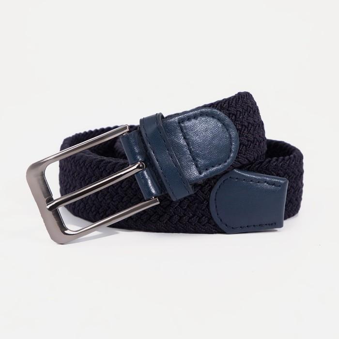 Ремень мужской, резинка плетёнка, пряжка тёмный металл, ширина - 3,5 см, цвет синий