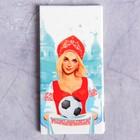 сувенирные спички для футбольных фанатов