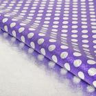 """Плёнка металлизированная """"Горох"""", фиолетовый, 70 х 100 см - фото 8442626"""