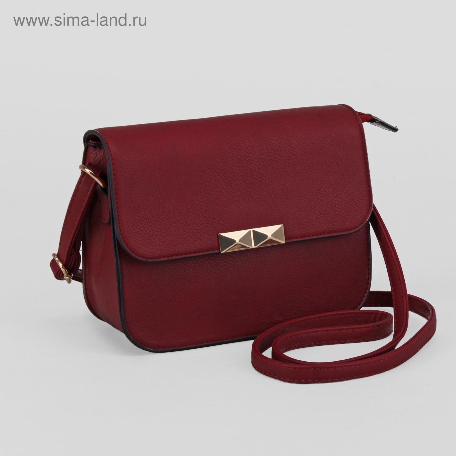 6bffb8a7f927 Сумка женская, отдел на молнии, наружный карман, длинный ремень, цвет  бордовый