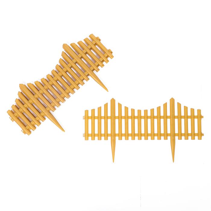 Ограждение декоративное, 30 × 300 см, 5 секций, пластик, золотое